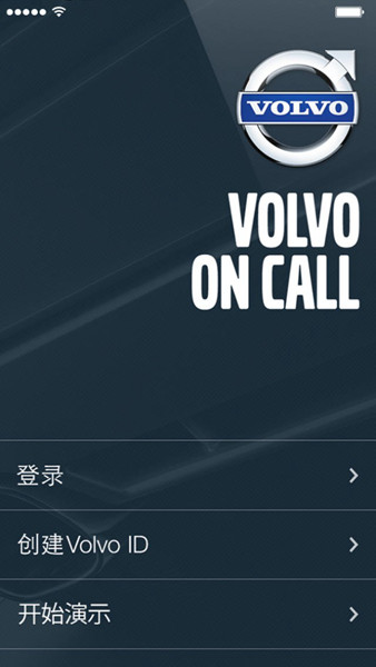 March Microsoft Band2 connectivity voice remote control of Volvo