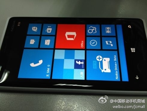 Mobile Lumia 920T uses and quad-core chips of the same GPU