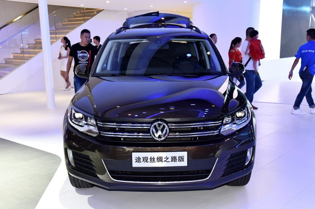 Volkswagen Tiguan • formal listing! The price can you receive it?